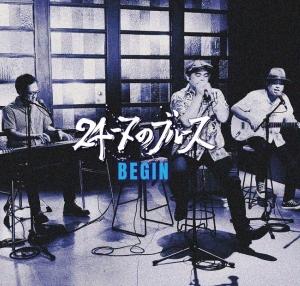 BEGIN「75BEER」新CMソングの配信リリースが8月19日に決定!オリオンビールCM配信中<br/>