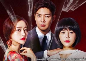 韓国ドロ沼復讐劇「最後まで愛」第41-45話あらすじ:屈辱の再婚~人殺しの息子|TVO