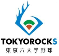 東京六大学野球春のリーグ戦開催、神宮球場からライブ配信実施中!