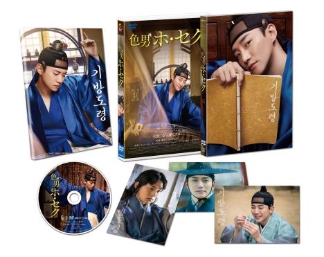 ジュノ(2PM)主演『色男ホ・セク』11月リリース決定!パッケージ展開写真と特典映像紹介!予告動画