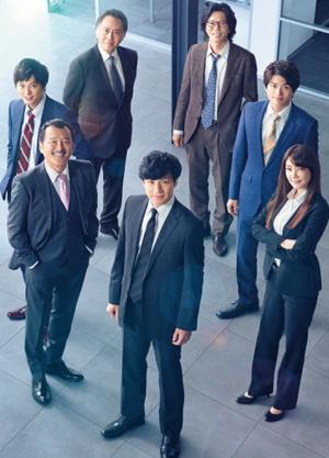 東山紀之「刑事7人 season6」爆破テロを防ぐために専従班が潜入捜査に!第3話予告動画