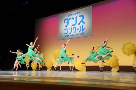 「全日本小中学生 DANCE LIVE」オンラインダンス発表会10月開催!9月3日エントリー受け付け中