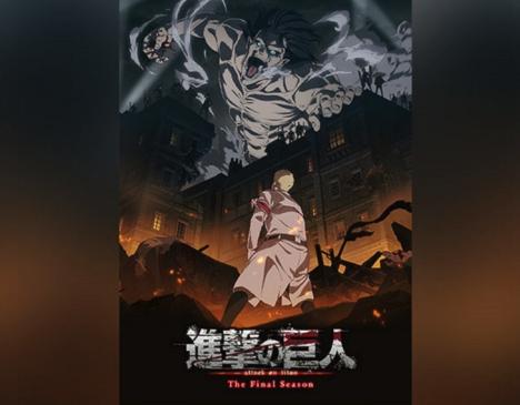 テレビアニメ「『進撃の巨人』 The Final Season」放送記念で、過去シリーズをGYAO!で無料配信!<br/>