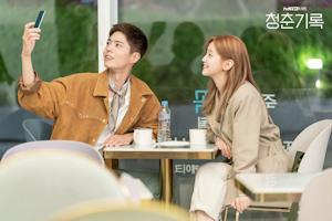 パク・ボゴム主演「青春の記録」勢いは止まらない!?第3話~第4話放送直後の韓国での評判をご紹介!