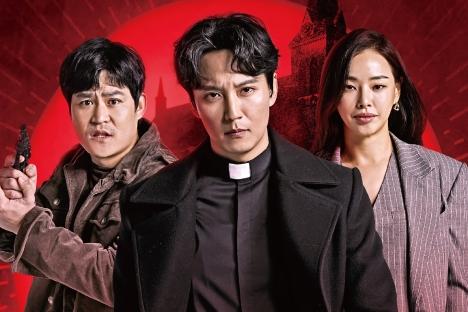 キム・ナムギル主演「熱血司祭」LaLa TVで10/19よりノーカットCSベーシック初放送&「SBS演技大賞」字幕版放送も