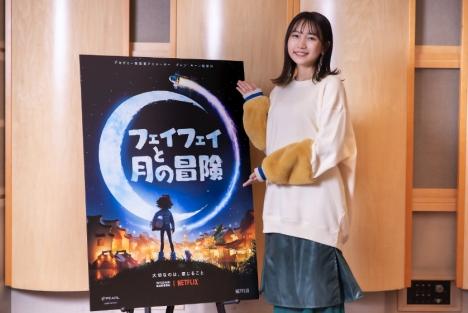 YOASOBIのikura(幾田りら)、Netflix映画『フェイフェイと月の冒険』日本版ED曲を担当!