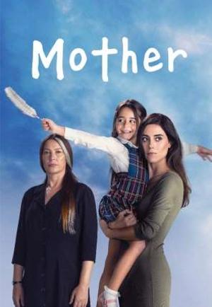 BS日テレ トルコ版「Mother」第6-10話あらすじ:ゼイネプに近づかないで!予告動画