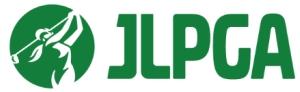 日本女子プロゴルフ コニカミノルタ杯 9/12,13決勝ラウンド、ライブ配信中!