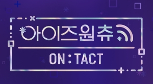 シリーズ第4弾「IZ*ONE CHU~ON:TACT」Mnetで9/23、30に日韓同時放送決定!
