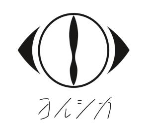 ヨルシカ、新曲「風を食む」がTBS系「news23」新エンディングテーマに決定!v
