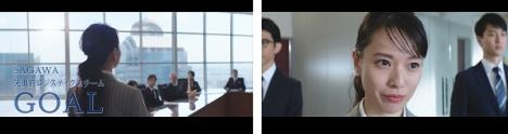 佐川急便、戸田恵梨香出演新テレビCM『SAGAWAの想い』篇放映・WEB公開開始