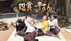 ナPD の失言から生まれた新企画!「四食ごはん」11月Mnetで日本初放送・VOD配信も
