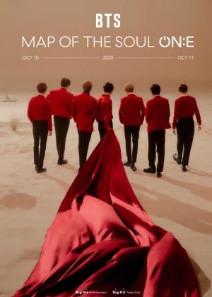 BTS、10月新コンサート『BTS MAP OF THE SOUL ON:E』で全世界ファンと会う!