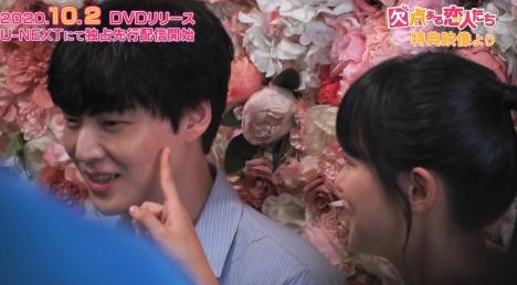 スタッフ絶賛!「欠点ある恋人たち」眼福カップルのメイキング映像の一部を公開!