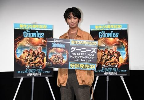 イケメンに成長した加藤清史郎、『グーニーズ』イベントでイギリス留学時代の冒険を語る!レポート&予告動画