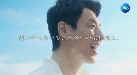 松岡修造、熱血キャラ封印でKiroroの名曲「未来へ」を優しく歌う!P&G新TVCM放映・WEB公開
