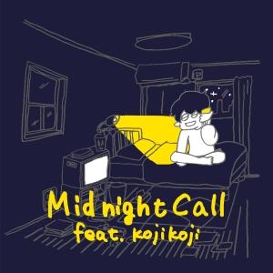 ぜったくん、メジャー1st「Midnight Call feat.kojikoji」10/16配信開始!MVとオリジナルラジオ「ゼタラジ」公開!