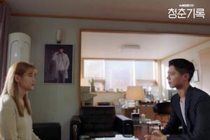 パク・ボゴム主演「青春の記録」ヘリ(Girl's Day)が特別出演!クライマックスを迎える第13話~第14話放送直後の韓国での評判を紹介!