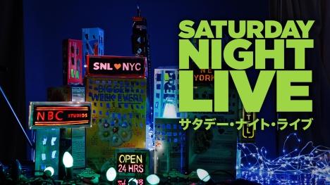 アメリカ、46年間継続⼈気コメディ番組「サタデー・ナイト・ライブ」Huluで配信開始!