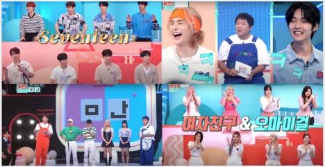 【韓国バラエティ】K-POP アイドル達がクイズに挑戦!「クイズの上のアイドル」10/25より日本初放送!予告動画<br/>