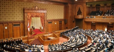 菅首相、26日所信表明演説、本会議の様子をインターネット中継で全て確認!