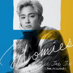 イ・ジェジン(FTISLAND) 『Love Like The Films & Love, Joy and Journey』DISC1ティザー映像第一弾到着!