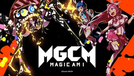 マジヤバいカミRPG「マジカミ」渋谷駅ジャック!10/23よりTVCM放映・WEB公開!キャンペーンも実施!