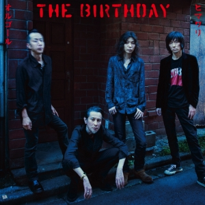 The Birthday結成15周年YEARを飾る第一弾!両A面SG「ヒマワリ/オルゴール」から「ヒマワリ」MV公開
