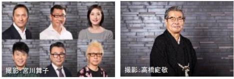 WOWOW「劇場の灯を消すな!PARCO劇場編」本日26日よりインタビュー映像順次配信!