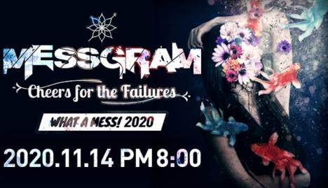 11/14韓国のロックバンドMessgram 韓国弘大プリズムホールでのライブを日本でライブ配信!