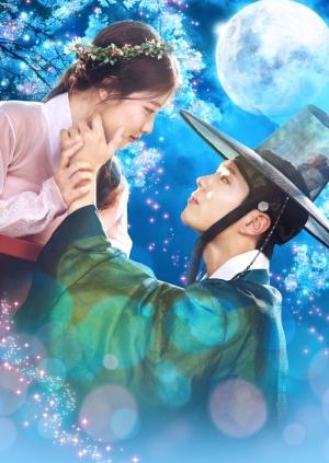 TOKYO MX〈猟奇的な彼女〉の後はパク・ボゴム「雲が描いた月明り」11/23より放送!予告動画