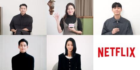 <愛不時>ヒョンビン、ソン・イェジン、<梨泰院>パク・ソジュン、<サイコ>キム・スヒョン&ソ・イェジからメッセージ動画到着<br/>