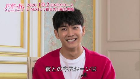 カン・テオがチャン・ドンユンに惚れかけた!?「ノクドゥ伝~」DVD-SET2特典映像よりインタビュー一部公開!