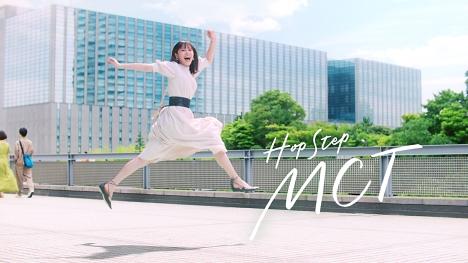 広瀬アリス、日清MCTオイル新CM「Hop Step MCT 毎日が運動だ。階段」篇11/13全国放送開始!CM動画公開