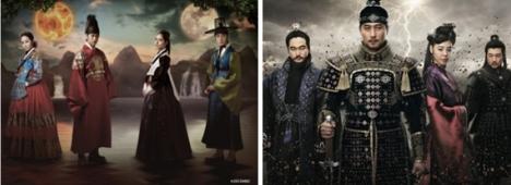 テレビ愛知12月は、キム・スヒョン「太陽を抱く月」とキム・ジュヒョク「武神」を放送!あらすじと予告動画<br/>