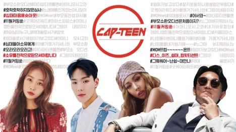 10代の若者が親と力を合わせて臨むK-POP発掘オーディション「CAP-TEEN」をMnetで来年1月日本初放送!<br/>