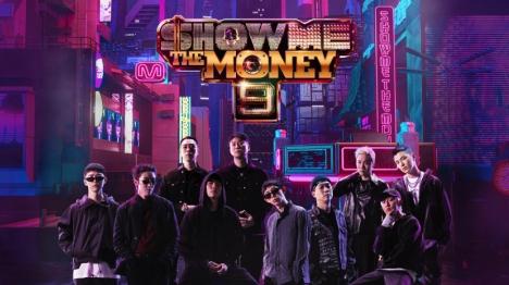 K_HIPHOPブームを牽引する伝説の番組第9弾!「SHOW ME THE MONEY 9」来年1月日本初放送!見逃し配信も