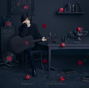 宮本浩次「ROMANCE」デモ音源を作ったギターを、17日からタワーレコード新宿店で展示!