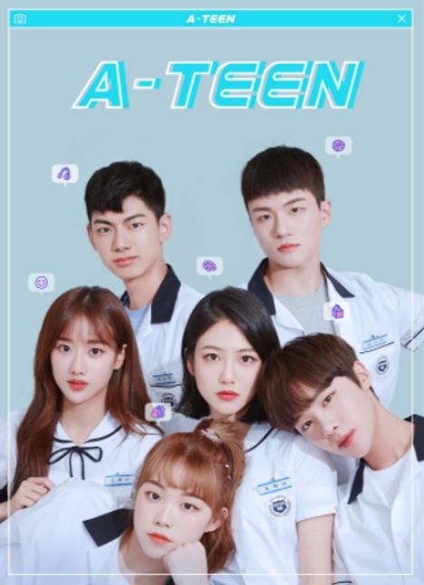 累計視聴3億回目前!韓国WEBドラマ「A-TEEN」BS11で2021年2月日本初放送決定!