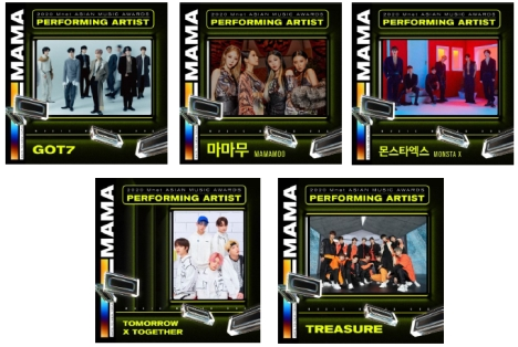 「2020 MAMA」GOT7、MAMAMOO、MONSTA X、TXT、TREASURE出演決定!Mnetで日韓同時生放送
