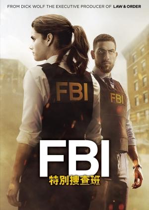 全米新作ドラマ視聴者数第1位!「FBI:特別捜査班」1/22 DVDリリース!