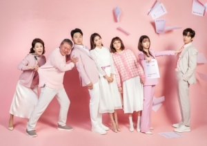 韓国ドラマ「一度行ってきました(原題)」第85-88話あらすじ:家族全員がヒョシンの隠された秘密を知ることに!KBS World