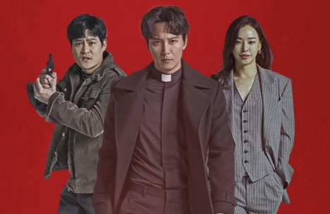 LaLa TV12月の深夜帯は「天国の階段」「熱血司祭」を再放送!予告動画と見どころ