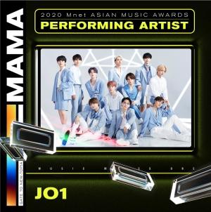 12/6日韓同時生放送「2020 MAMA」にJO1の出演決定!