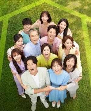 訳アリの男女の共同生活を描く「オー!サムグァンビラ(原題) 」KBS Worldで12月日本初放送!日本版予告動画公開