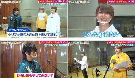 手直しない!JO1・白岩瑠姫の『クレヨンしんちゃん』アフレコに声優・森川智之が大絶賛!