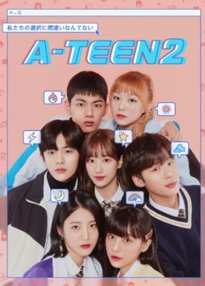 <A-TEEN>に続いて「A-TEEN2」もBS11で来年2月に日本初放送!ティーザー映像で先取り