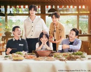 大ヒット中国ドラマ「以家人之名」2021年2月日本上陸!邦題「家族の名において」でWOWOWで日本初放送決定!