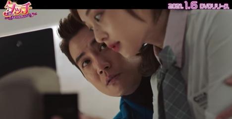 「タッチ~恋のメイクアップレッスン!~」チュ・サンウク&キム・ボラのスペシャルPV「2人の恋のはじまり編」公開!