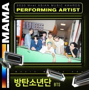 「2020MAMA Mnet」で世界中を熱狂させているBTSがレジェンドステージ を披露する!